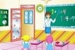 Aménager la classe